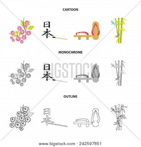 Geta, Sakura Flowers, Bamboo, Hieroglyph.japan Set Collection Icons In Cartoon, Outline, Monochrome
