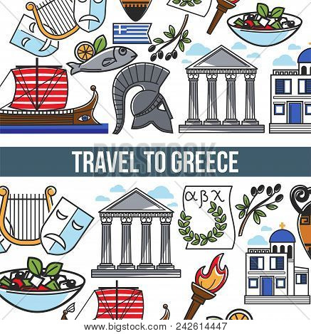 Travel To Greece Poster Of Greek Symbols And Famous Sightseeing Landmarks. Vector Design Of Greece F