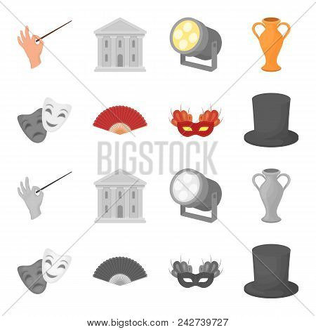 Theatrical Mask, Cylinder, Fan, Mask On The Eyes. Theater Set Collection Icons In Cartoon, Monochrom