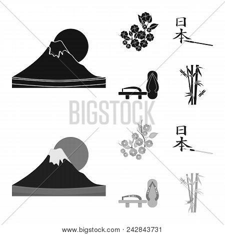 Geta, Sakura Flowers, Bamboo, Hieroglyph.japan Set Collection Icons In Black, Monochrom Style Vector