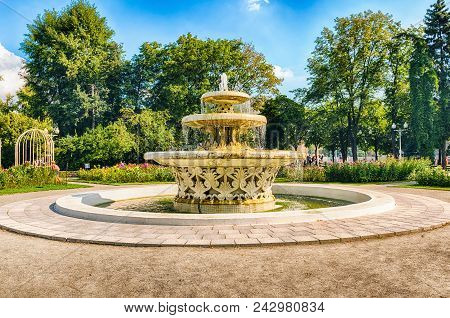Scenic Fountain Inside Gorky Park In Central Moscow, Russia