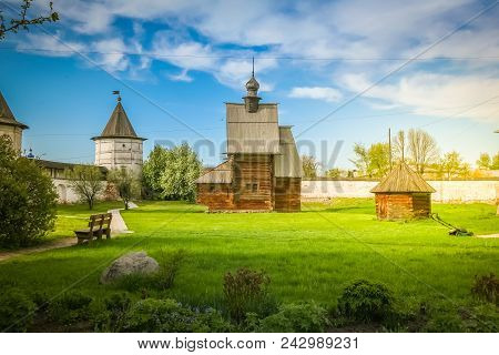 Sunny Fabulous Summer Landscape. Lifestyle In The Countryside. Nature