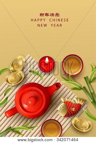 Lunar Chinese New Year Composition. Teapot, Tea Cup, Koi Fish, Candle And Ingots. Top View Vector Il