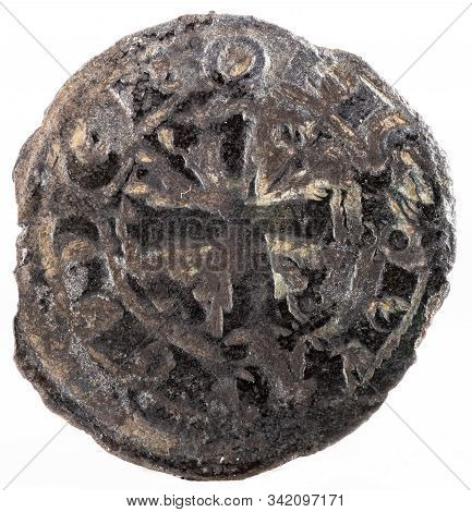 Ancient Medieval Fleece Coin Of The King Alfonso Ix. Dinero. Spain. Obverse.
