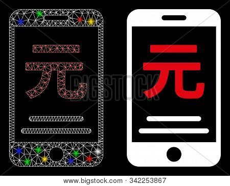 Glowing Mesh Renminbi Yuan Mobile Payment Icon With Glare Effect. Abstract Illuminated Model Of Renm