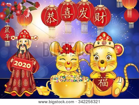 Happy Chinese New Year Of The Rat 2020! Ideograms Translation: Congratulations And Make Fortune. Yea