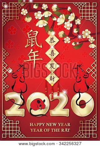 Happy Chinese New Year Of The Rat 2020! - Greeting Card With Text In English And Chinese. Ideograms