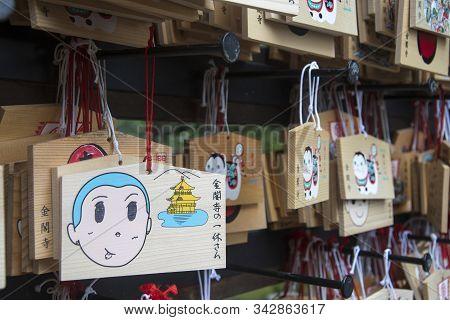 Kyoto, Japan- 25 Nov, 2019: Ema Praying Tablets At Shinto Shrine, Kinkaku-ji. Ema Are Small Wooden P