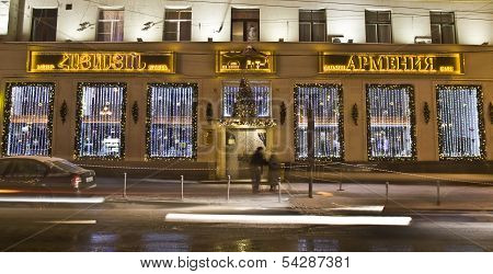 Christmas Decoration On Building, Moscow