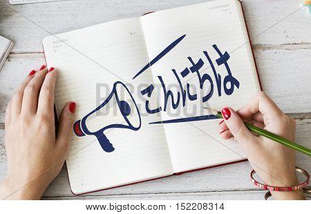 Bonjour Ciao Hello Hi Greet Salute Concept