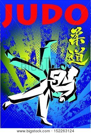 Martial arts. Juido wrestling fighters silhouette scene poster, plakat
