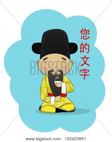 Cartoon chinese dignitary in traditional clothing drinking tea. Hieroglyphics on the picture translated as a place for your text