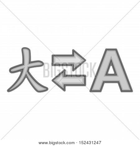 Translation from japanese to english icon. Gray monochrome illustration of translation from japanese to english vector icon for web