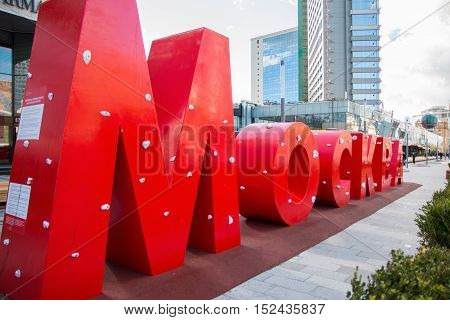 MOSCOW RUSSIA - 08.09.2016: Red climbing word on playgroung on street of Moscow Russia