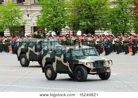 MOSCOW - 6 MAY : Russian GAZ-233014