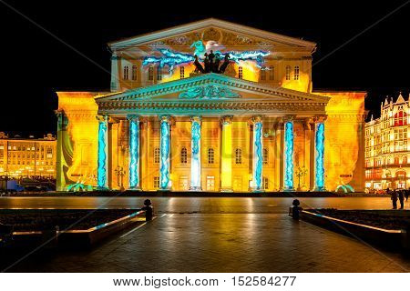 Moscow, Russia - September 21, 2016: State Academic Bolshoi Theatre Opera and Ballet illuminated for free open air international festival Circle of light.