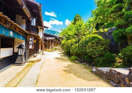 Nakasendo Tsumago Village Dirt Road Wood Houses H
