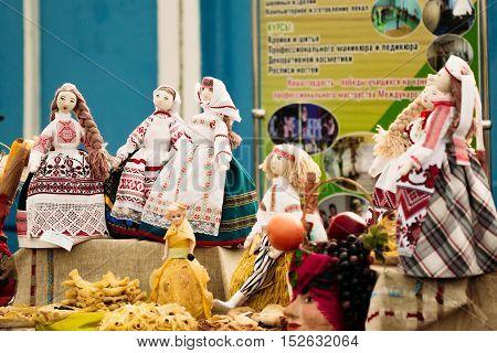 Folk Art Rag Doll Souvenir From Belarus