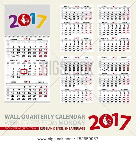 Calendar for 2017 year. Print template of wall quarterly calendar. Russian and English language. Block size A3. Week starts from Monday. 2017 with rooster image. Vector Illustration.