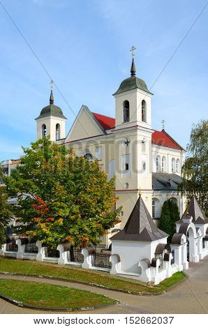 Saint Peter and Paul Cathedral (Cathedral of Holy Apostles Peter and Paul) Minsk Belarus