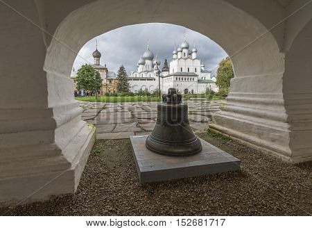 Rostov Russia - September 13 2016: the Bell in the arched vault of the Rostov Kremlin.