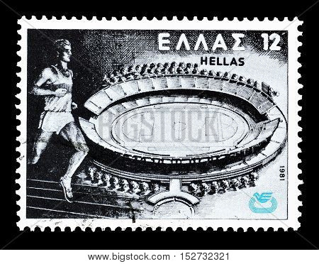GREECE - CIRCA 1981 : Cancelled postage stamp printed by Greece, that shows Stadium and football player.