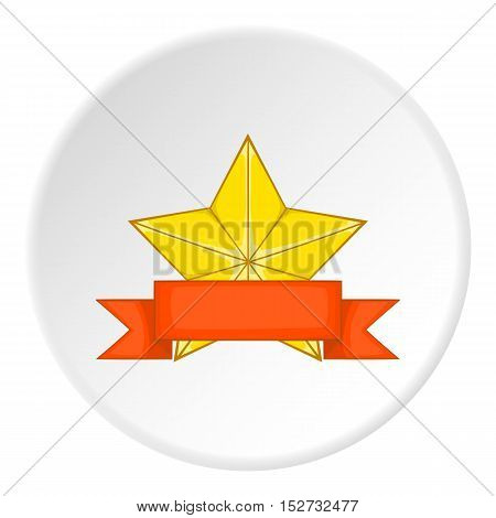 Gold star cup icon. Cartoon illustration of gold star cup vector icon for web
