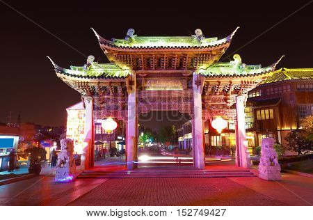 Wuxi Nanchang Street Ornamental Archway At Night