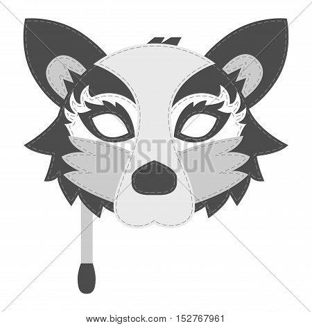 Cartoon animal party masks vector. Animal carnival mask vector holiday illustration party fun symbol. Celebration animal carnival mask character head masquerade festival decoration human face