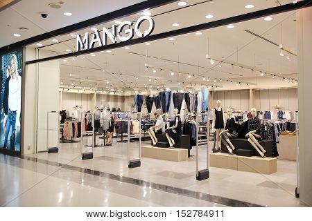 CHIANGMAI THAILAND -OCTOBER 21 2016: Mango store Inside of Central Festival Chiangmai. New Business Plaza of Chiangmai. About 3 Km. from Chiangmai City Thailand