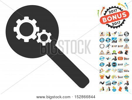Search Gears Tool pictograph with bonus 2017 new year graphic icons. Vector illustration style is flat iconic symbols, modern colors, rounded edges.