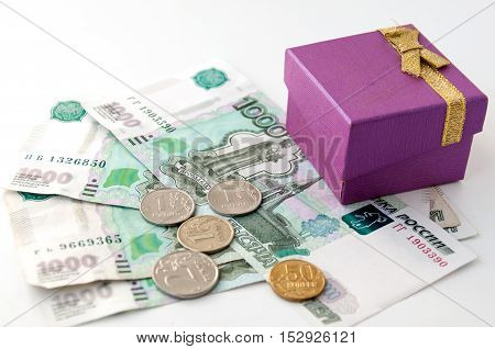 The gift is in the thousandths rubles