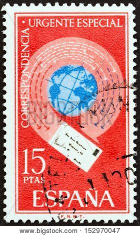 SPAIN - CIRCA 1971: A stamp printed in Spain from the