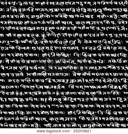 Sanskrit. Seamless vector wallpaper based on ancient oriental manuscript