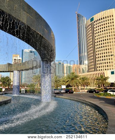 The Fountain On The Background Of Skyscrapers In Abu Dhabi, United Arab Emirates
