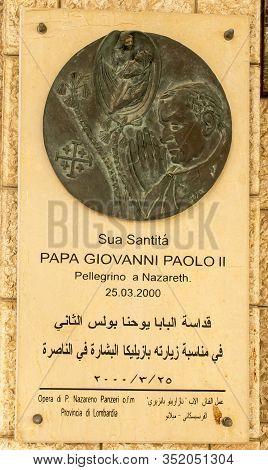 Nazareth, Israel January 26, 2020; Plaque Commemorating The Pilgrimage Of Pope John Paul Ii In The B
