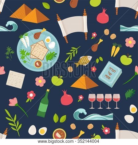 Pesah Celebration Concept , Jewish Passover Holiday Seamless Pattern. Traditional Passover Icons And