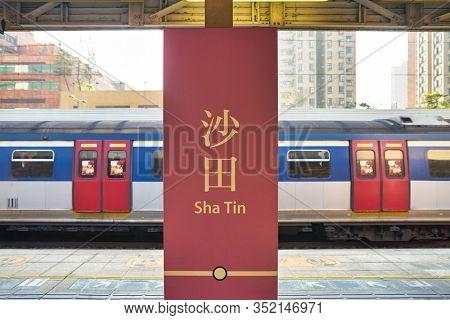HONG KONG, CHINA - CIRCA JANUARY, 2019: Sha Tin seen in Hong Kong. Sha Tin Railway Station is a station on the East Rail Line of Hong Kong's Mass Transit Railway system.