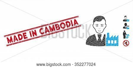 Rubber Red Stamp Watermark With Made In Cambodia Text Inside Double Parallel Lines, And Mosaic Capit