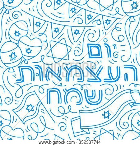 Happy Israel Independence Day Yom Haatzmaut In Hebrew. Hand Drawn Doodle Style. Linear Vector Illust