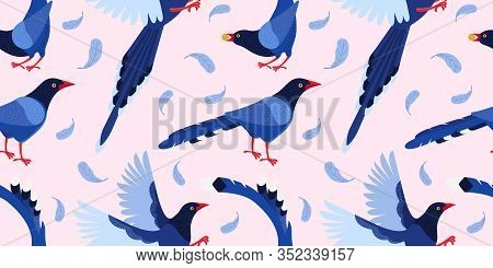 Seamless Pattern Taiwan Azure Magpie. Background From Exotic Birds Of Taiwan And Of Asia. Urocissa C
