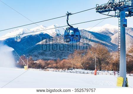 Bansko Ski Slope