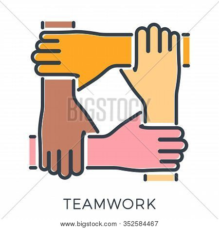 Friends Or Business Partners Joined Hands Together. Teamwork, Collaboration, Diversity Or Friendship