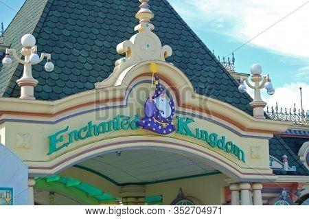 Laguna, Ph - Nov 7: Enchanted Kingdom Theme Park Arch Facade At Daytime On November 7, 2009 In Santa
