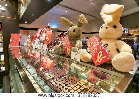 HONG KONG, CHINA - JANUARY 23, 2019: chocolate candies and toys on display at Agnes B Cafe at New Town Plaza shopping mall in Sha Tin.