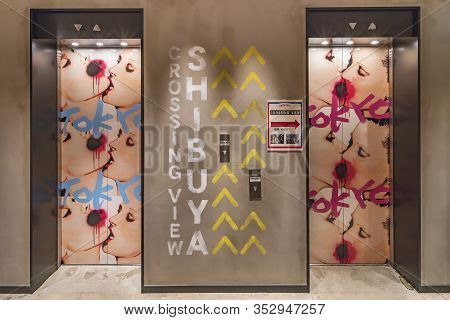 Elevator On The Seventh Floor Of The 109 Mens Building Built In 1987 Dedicated To Men's Fashion. Thi