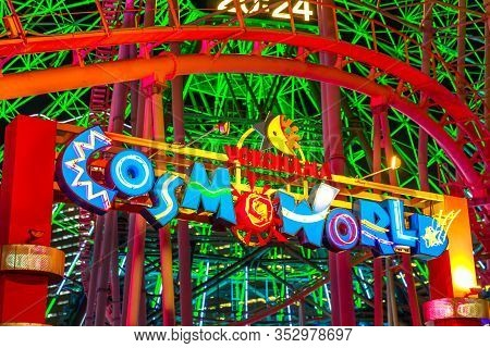 Yokohama, Japan - April 21, 2017: Closeup Of Entrance And Signboard Of Cosmo World Amusement Park In