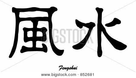 Fengshui (Chinese Calligraphy)