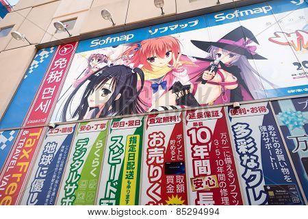 Anime Advertisement Around Akihabara
