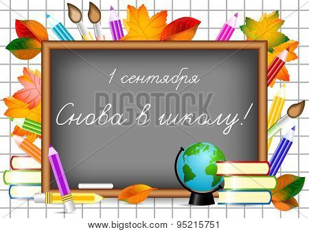 Postcard for Postcard for Knowledge Day. Blackboard with greeting on russian: 1 september Back to school written by chalk. Vector illustration poster